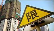 视频:北京商住或将全面限购 未来房价惨跌的可能性有99%?