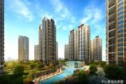 云南保山:坤泰·中央名门引领新都市建设