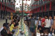 云南保山奔腾项目稳步推进 农民街再次升级