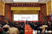 """""""2016云南省非公企业100强""""名单发布 俊发第一"""