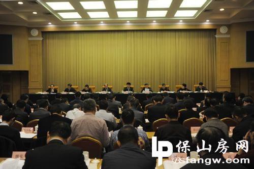 12月23日,全国住房城乡建设工作会议在京召开。图片来源:住建部网站