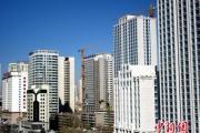 1月50城土地成交额大涨超7成 未来楼市或将价稳量升