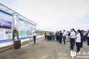 保山:红星城乡联手打造千亩高品质宜居城市综合体